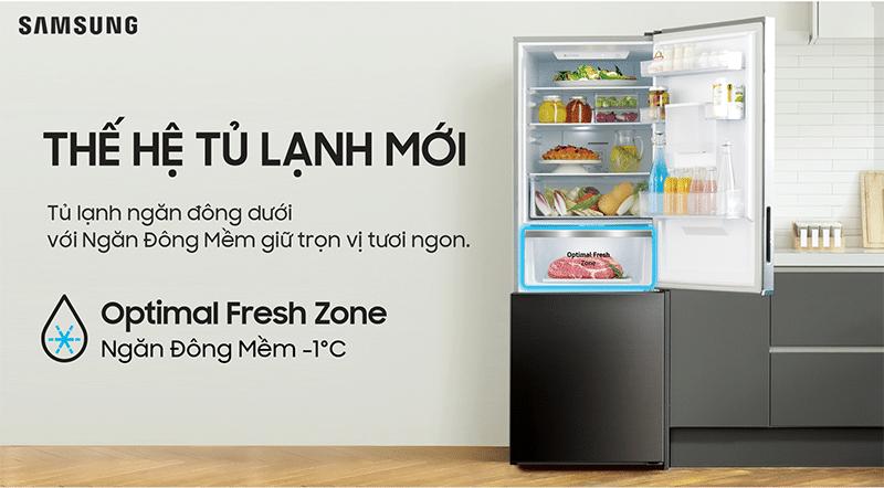 Các công nghệ tiên tiến trên tủ lạnh Samsung